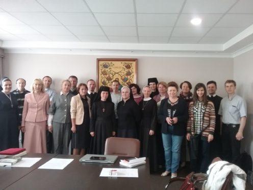 Семінар директорів освітньо-виховних установ УГКЦ та Голів комісій у справах освіти і виховання