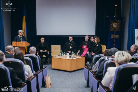 Міжнародна науково-практична конференція «Демократизація освітньої сфери України: католицька школа»