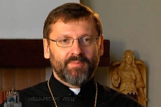 «Пострадянської України більше не існує…» – Глава УГКЦ