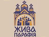 Розпочав роботу Собор Львівської архиєпархії «Жива парафія – місце зустрічі з живим Христом»