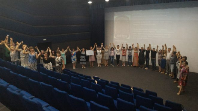Навчально-реабілітаційний тренінговий курс для вчителів та батьків зі сходу України