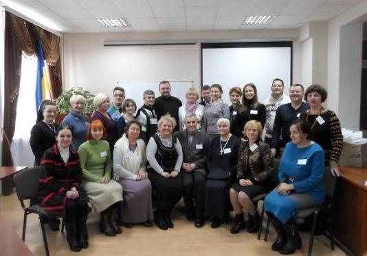 3-4 грудня у Києві відбувся семінар «Взаємодія батьків та вчителів у справі духовно-морального виховання»