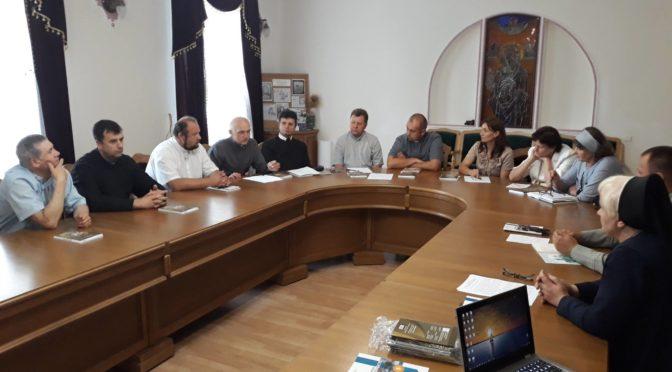 Конференція у Чорткові «Християнська етика у Новій школі: проблеми, виклики, орієнтири»