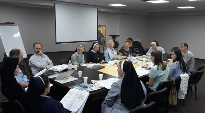 У Львові відбулася зустріч директорів католицьких закладів освіти
