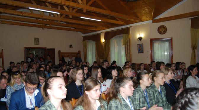 У Зарваниці розпочався V Всеукраїнський турнір юних філософів та релігієзнавців