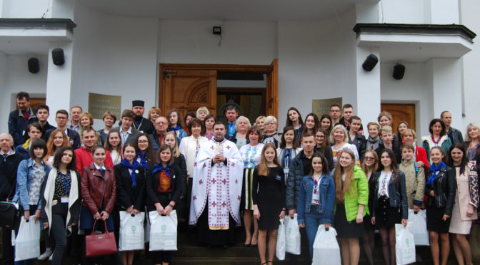 Урочисте закриття Всеукраїнського турніру юних філософів та релігієзнавців