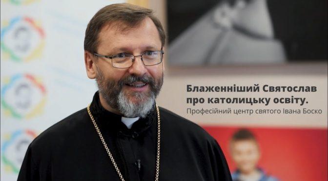 Вітаємо, Блаженніший Святославе !