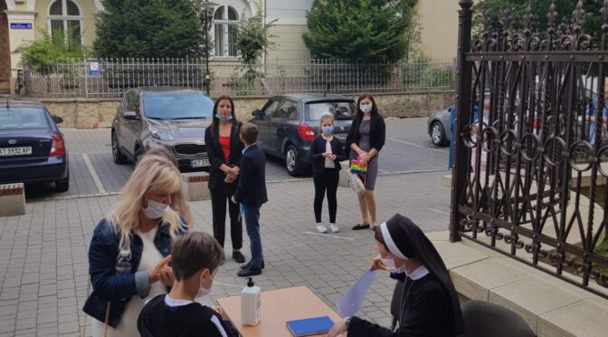 У Католицьких школах готуються до навчального року