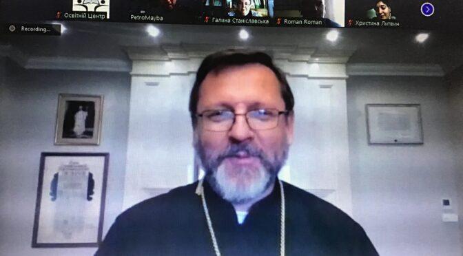 Зустріч директорів католицьких шкіл з Блаженнішим Святославом на початок нового навчального року 2021/22